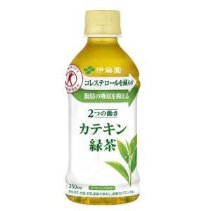 伊藤園 トクホ 2つの働き カテキン緑茶 電子レンジ対応 HOT&COLD PET 350ml×48...