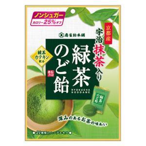 [100g×2袋]緑茶のど飴 ノンシュガー 扇雀飴本舗 送料無料 あめ 飴