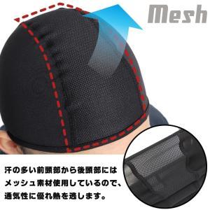 インナーキャップ 2枚組 ヘルメット 速乾 吸...の詳細画像4