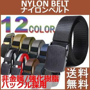 機能(1):強力に外圧から耐える頑丈・丈夫かつ軽量な強化バックル、高品質ベルトなのでハードな使用でも...