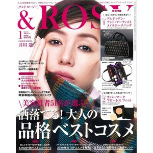 otona MUSE(オトナミューズ) 2018年 2 月号 雑誌 180057-201802