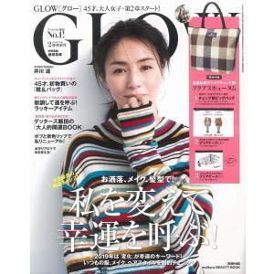GLOW(グロー) 2019年 2 月号 雑誌 ? 2018/12/27 18001210-201902の画像