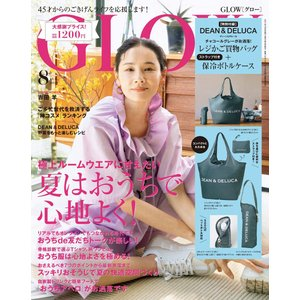 In Red(インレッド) 2019年 1月号 雑誌 ? 20181207