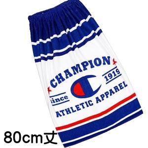 ブランドラップタオル 80cm丈 Champion プール ビーチ|sawadaya-net