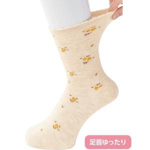 【愛情介護】足首ゆったり 名前の書けるソックス 花柄 22〜24cm|sawadaya-net