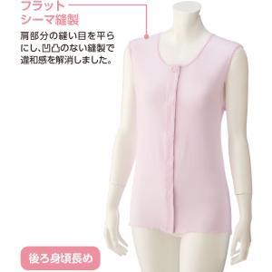 【愛情介護】ラン型ワンタッチシャツ 無地 S〜LL 綿100% 【春夏】|sawadaya-net
