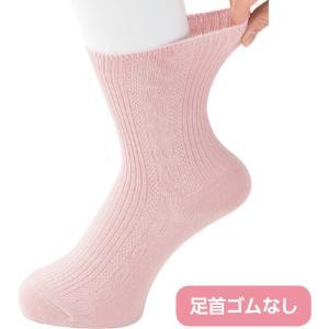 【愛情介護】ゴムなしスベリ止め付ソックス 無地 22〜24cm|sawadaya-net