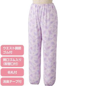 【愛情介護 Active】婦人パジャマパンツ S〜LL 上下別購入【年間素材】 sawadaya-net
