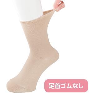 【愛情介護】ゴムなし しめつけ解消ソックス 無地 22〜24cm|sawadaya-net
