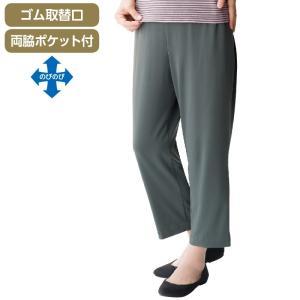 【愛情介護 Active】婦人おしりスルッとのびのび楽々パンツ M〜3L 引き上げやすくずり落ちにくい|sawadaya-net