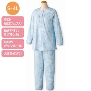 【愛情介護 Active】婦人大きめボタンパジャマ S〜LL 【年間素材】|sawadaya-net