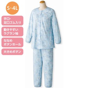 【愛情介護 Active】婦人大きめボタンパジャマ 3L〜4L 【年間素材】|sawadaya-net
