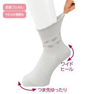 【愛情介護】足首ゆったり らくらくフィット クルーソックス 花柄 22〜24cm|sawadaya-net