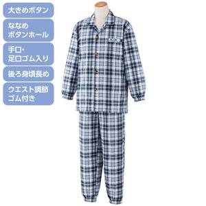 【愛情介護 Active】紳士大きめボタンサッカーパジャマ S〜L 綿100% 【春夏】|sawadaya-net