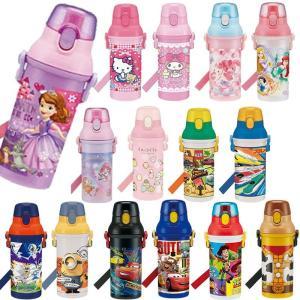 プッシュ式直飲みスポーツボトル 480ml スケーター 子供用 食洗器対応 ワンプッシュ 直飲み プラスチックボトル sawadaya-net