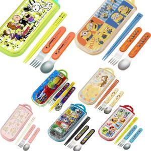 スライド式トリオセット スケーター 子供用 食洗機対応 ハシ スプーン フォーク sawadaya-net