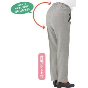 婦人Cラインパンツ S〜3L 後ろが長く背中が出にくい|sawadaya-net