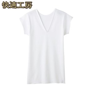 処分価格【グンゼ 快適工房】V型フレンチ袖スリーマー M〜L 気持ちいいがいつまでも、綿100%|sawadaya-net