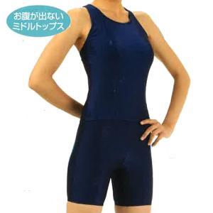 女子スクール水着 紺無地 120〜140cm トップエース セパレート|sawadaya-net