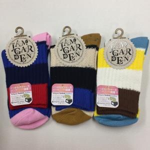 【値下げ】婦人ふわふわ靴下 段切り替え 23〜25cm 色おまかせ 【秋冬】|sawadaya-net