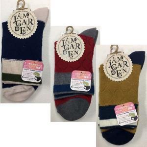 【値下げ】婦人ふわふわ靴下 織り柄 23〜25cm 色おまかせ 【秋冬】|sawadaya-net