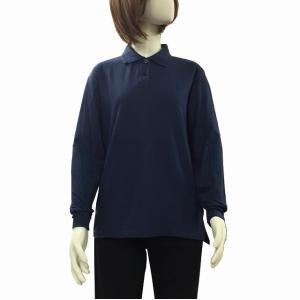 カラー無地長袖ポロシャツ 綿混素材でサラッとさわやかな着心地【年間定番】|sawadaya-net