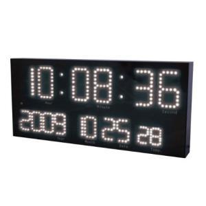 電波時計 デジタル 置き時計 大型ディスプレイ ホワイト|sawagift