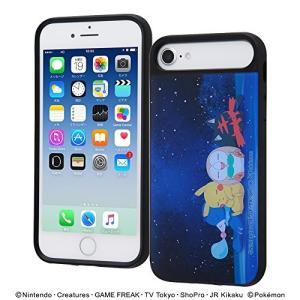 「商品情報」 衝撃に強いTPU素材とポリカーボネート素材のiPhone 8/ 7/6s /6共用ハイ...