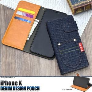 iPhone X ケース iPhone 8 手帳型 デニム デザイン ジーンズ|sawagift