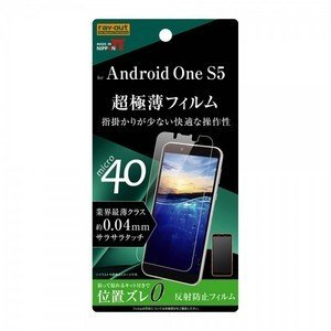 Android One S5 フィルム 液晶保護フィルム 超極薄フィルム 薄型 反射防止フィルム アンチグレア 画面保護 AndroidOneS5対応|sawagift