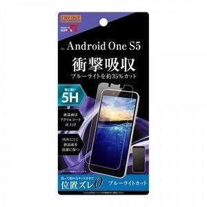 Android One S5 フィルム 液晶保護フィルム ブルーライトカット 衝撃吸収 5H アクリルコート 画面保護 AndroidOneS5対応|sawagift