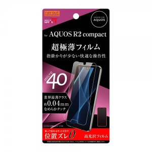 AQUOS R2 compact 液晶保護フィルム 指紋防止 薄型 高光沢|sawagift