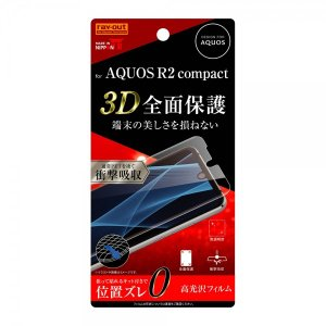 AQUOS R2 compact 液晶保護フィルム TPU 光沢 フルカバー 衝撃吸収|sawagift