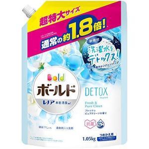 【まとめ買い】ボールド 洗濯洗剤 液体 洗濯水をデトックス フレッシュピュアクリーン 詰め替え 約1...