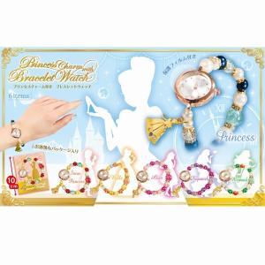 腕時計 プリンセスチャーム付き ブレスレットウォッチ 選べる6種 かわいい プレゼントにも オシャレ...