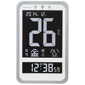 置き時計 電波時計 日めくり 温度 湿度 日付表示 置き掛け兼用 シルバー ADESSO アデッソ C-8515|sawagift