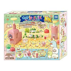 アクセ アクセ作り すみっコぐらし キューティー スティックス おもちゃ かわいい 誕生日 プレゼント 女の子 子供 女子 CUTIE STIX DX