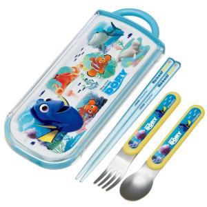 子供用 カトラリー ファインディングドリー スケーター トリオセット スライド式 箸 スプーン キャ...