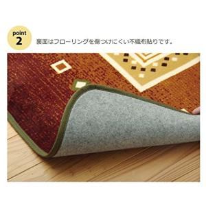 ラグ カーペット 2畳 洗える 北欧 なめらかタッチ フランネル ラスコー2 グリーン 約185×185cm ホットカーペット対応|sawagift