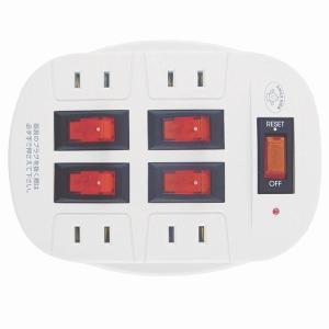 コンセント 雷ガード 節電 スイッチ付 4口 壁に直接差し込むコードレスタイプ 待機電力カット 便利...