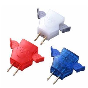 らくらくプラグ2 便利 コンセントを簡単に抜ける 3個組 白 赤 青 3色セット ARR-20T バ...