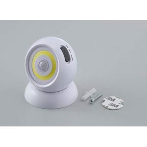 ライト センサー センサーライト 玄関灯 階段灯 マグネット 人感センサー 自動点灯 取付簡単 明る...