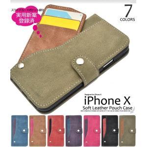 iPhoneX iPhone8 iPhone8Plus iPhone7 iPhone7Plus ケース 手帳型 レザー 選べるカラー7色|sawagift