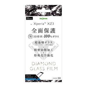 Xperia XZ3 ガラスフィルム SO-01L SOV39 801SO ダイヤモンドガラスフィルム 3D 9H 全面保護 ブルーライトカット ブラック|sawagift