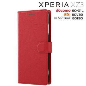 送料無料 Xperia XZ3 ケース SO-01L SOV39 手帳型 赤 シンプル マグネット ...