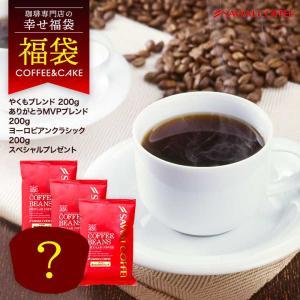 【内容】 レギュラーコーヒー ・やくもブレンド         200g ・ありがとうMVPブレンド...