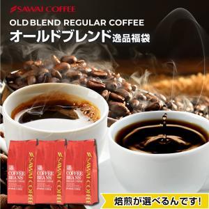 【内容量】  レギュラーコーヒー ・オールドブレンド 500g×3袋   ※北海道・沖縄県へのお届け...