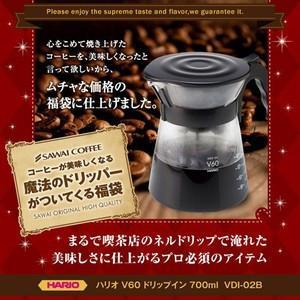 コーヒー 珈琲 コーヒー豆 サーバー 送料無料 美味しく 淹れられると 話題の 魔法 の ドリッパー...