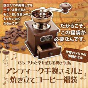 【内容量】  ・メリタ コーヒーミル クラシックMJ-0503  レギュラーコーヒー  ・ゴールデン...