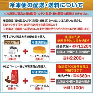 コーヒー 珈琲 福袋 コーヒー豆 珈琲豆  送料無料 夏 の おなかいっぱい スイーツ セット グルメ|sawaicoffee|07